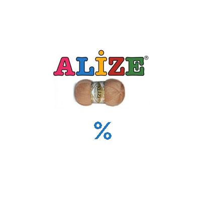 Логотип пряжи alize